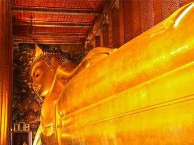 ORIENTAL GATEWAY PATTAYA, BANGKOK 4 Nights / 5 Days